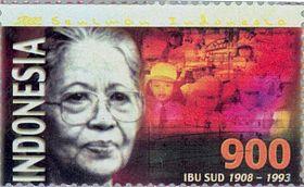 Saridjah_Niung_2000_Indonesia_stamp(1).jpg