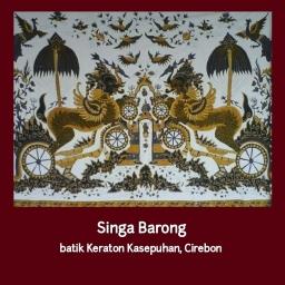 Motif Keraton Cirebon #3 – Singa Barong